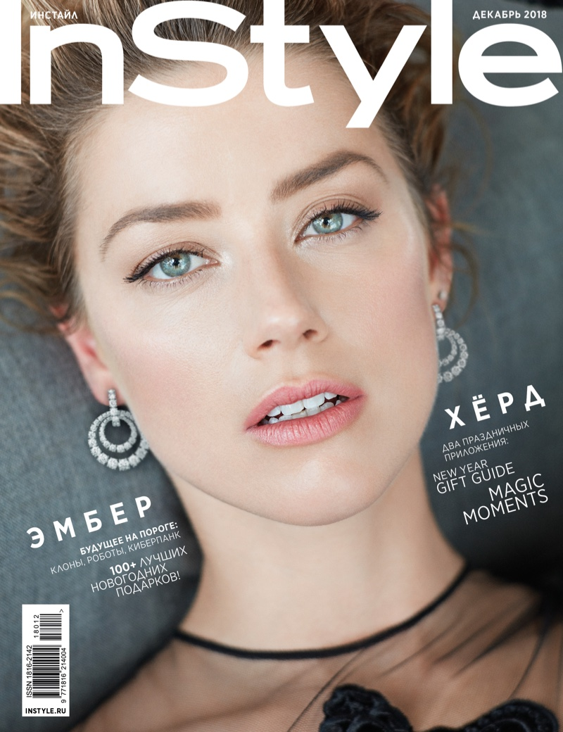 Amber Heard on InStyle Russia December 2018 Cover