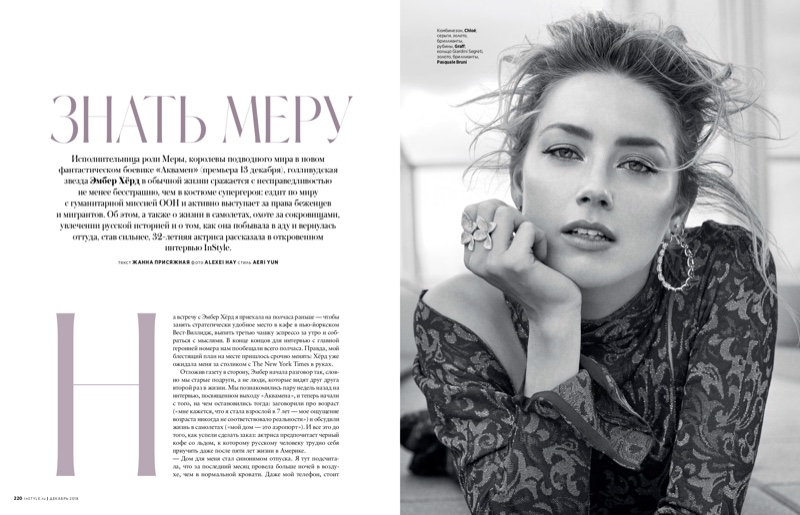 Photographed by Alexei Hay, Amber Heard wears Chloe top