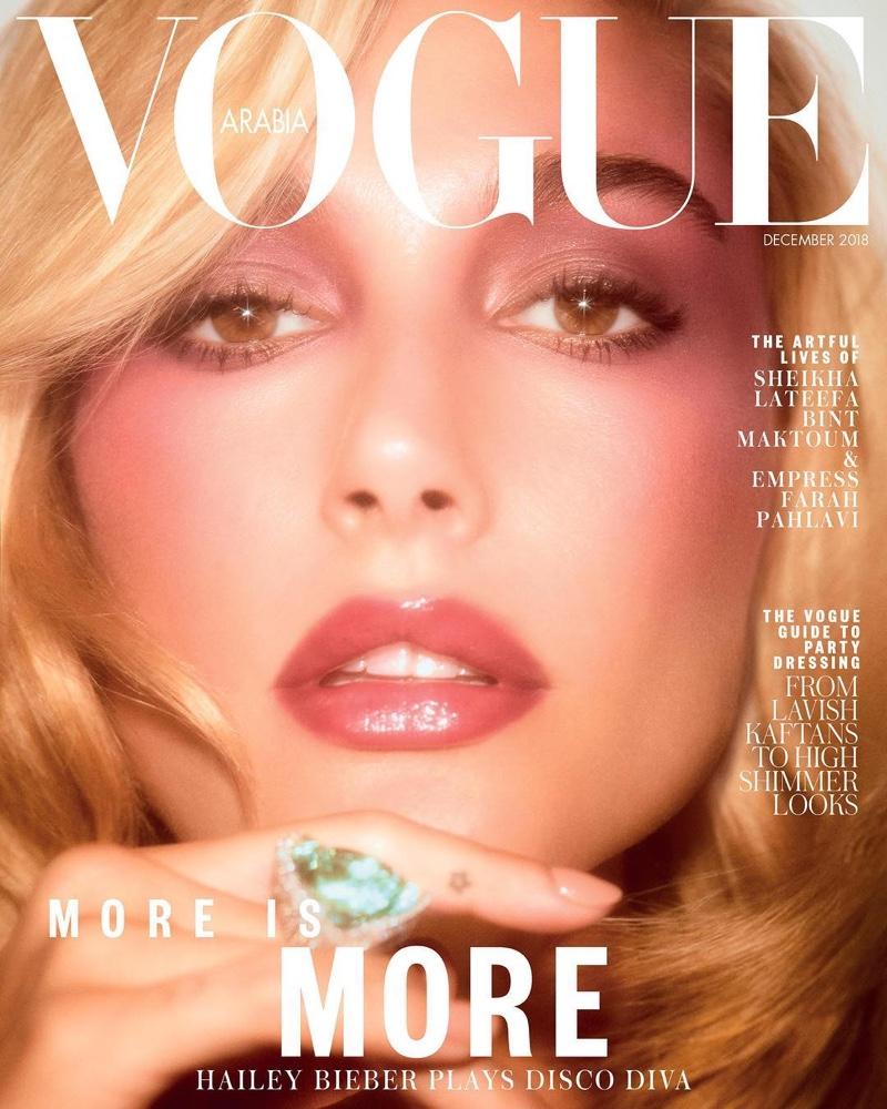 Model Hailey Baldwin on Vogue Arabia December 2018 Cover