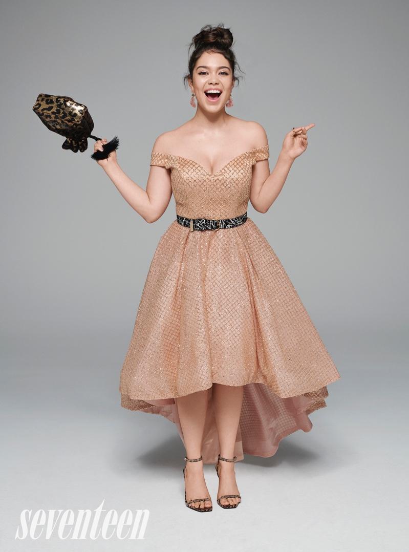Seventeen Prom Dresses