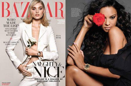 Elsa Hosk & Lais Ribeiro Team Up for Harper's Bazaar Singapore