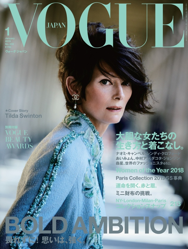 Tilda Swinton on Vogue Japan January 2019 Cover
