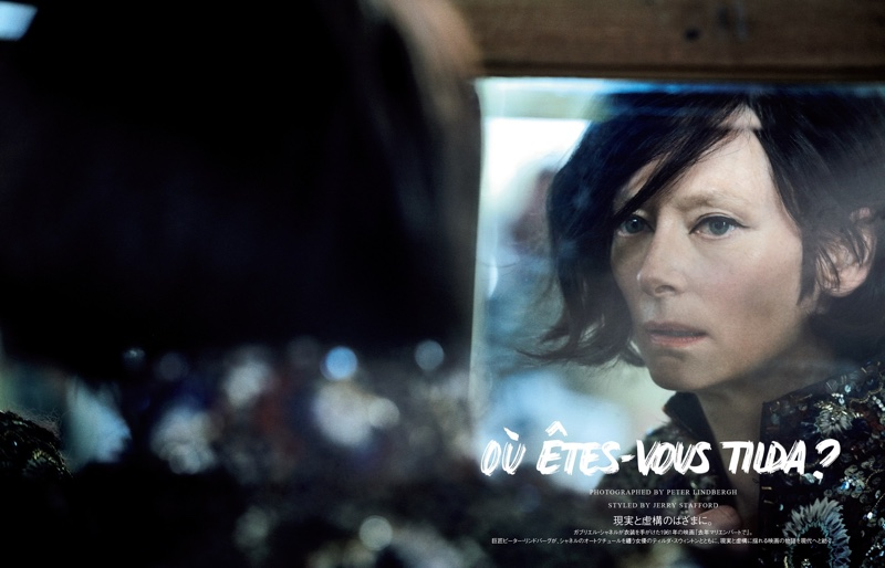 Tilda Swinton Vogue Japan Chanel 2019 Cover Photoshoot