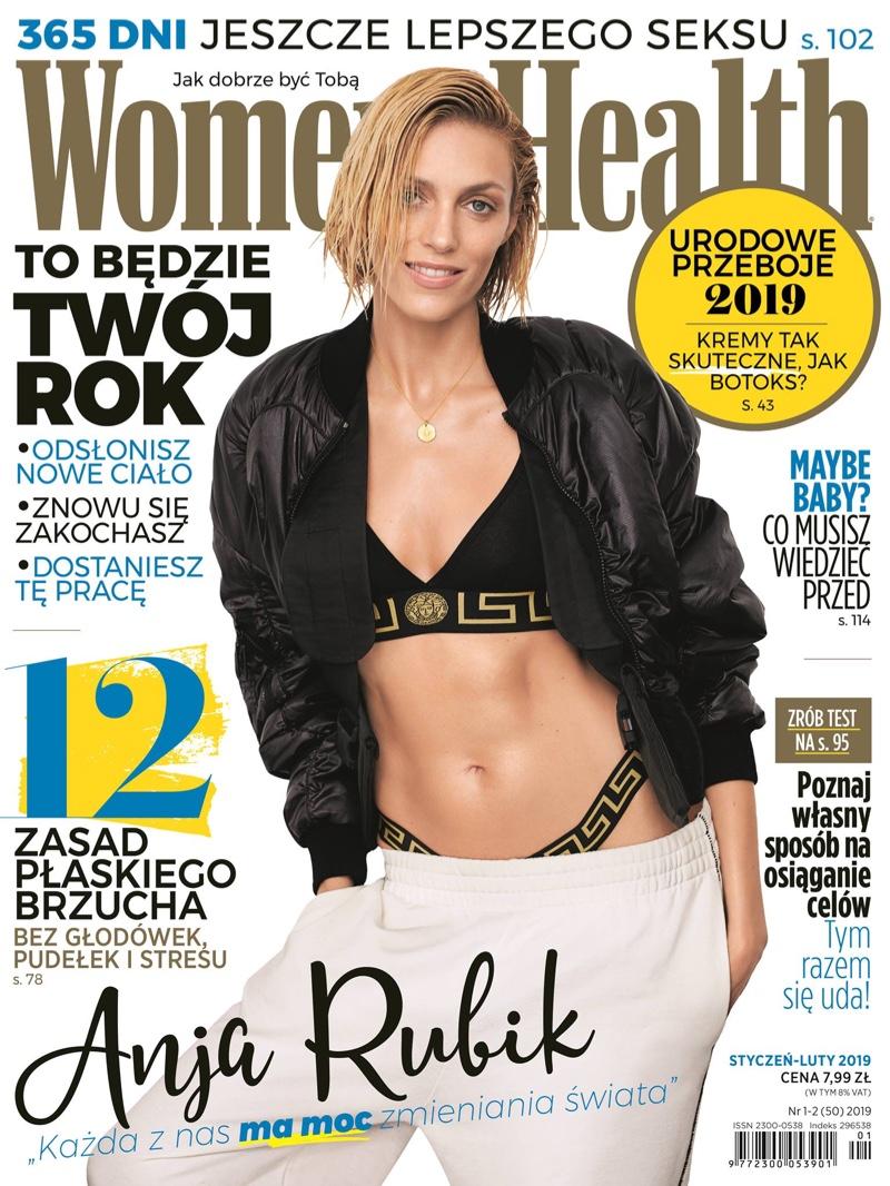 Anja Rubik Wears Sporty Styles for Women's Health Poland