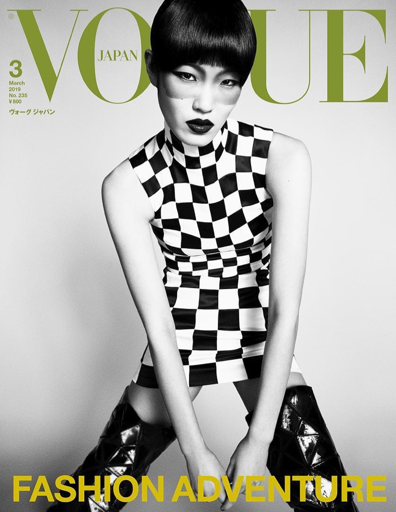 Chiharu Okunugi on Vogue Japan March 2019 Cover
