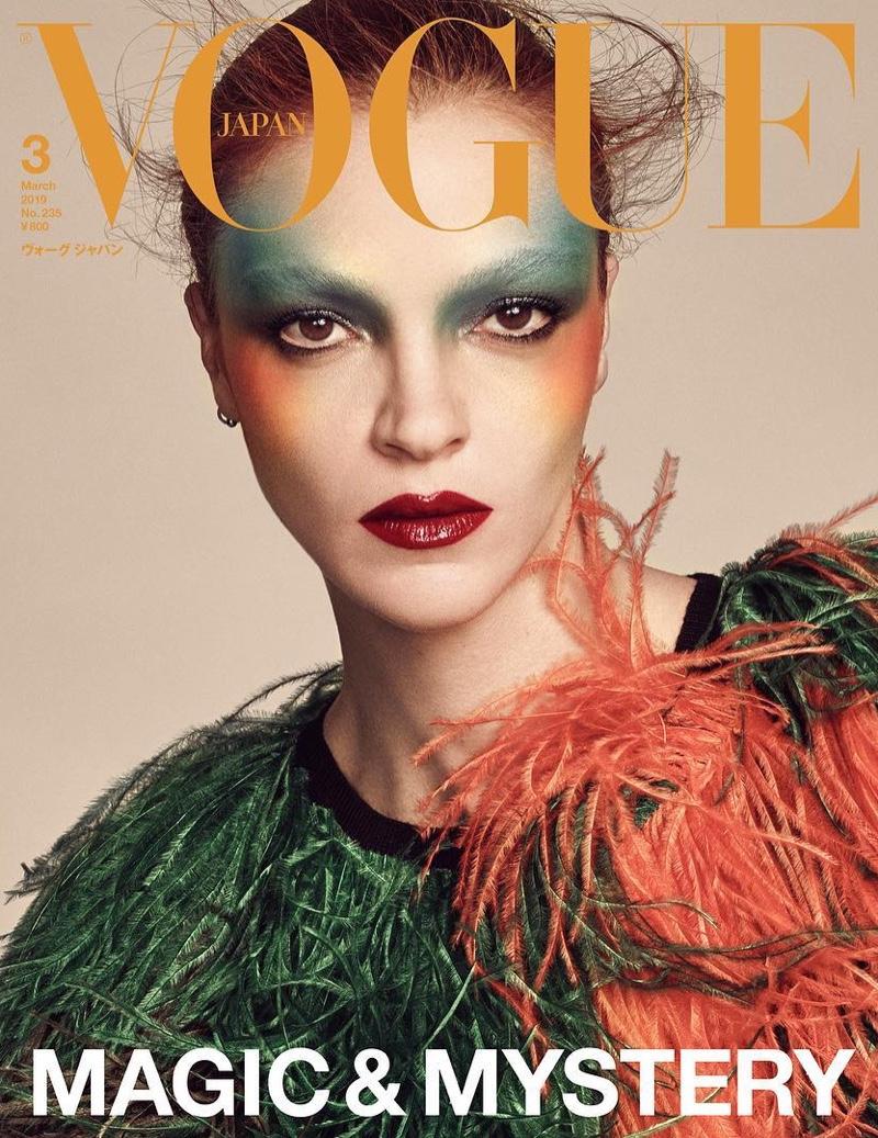 Mariacarla Boscono on Vogue Japan March 2019 Cover