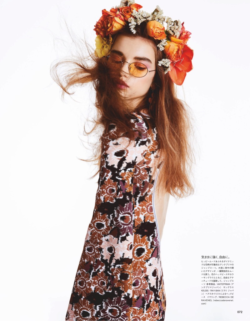 Meghan Roche Models Floral Blooms for Vogue Japan