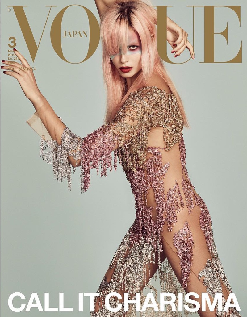 Natasha Poly on Vogue Japan March 2019 Cover
