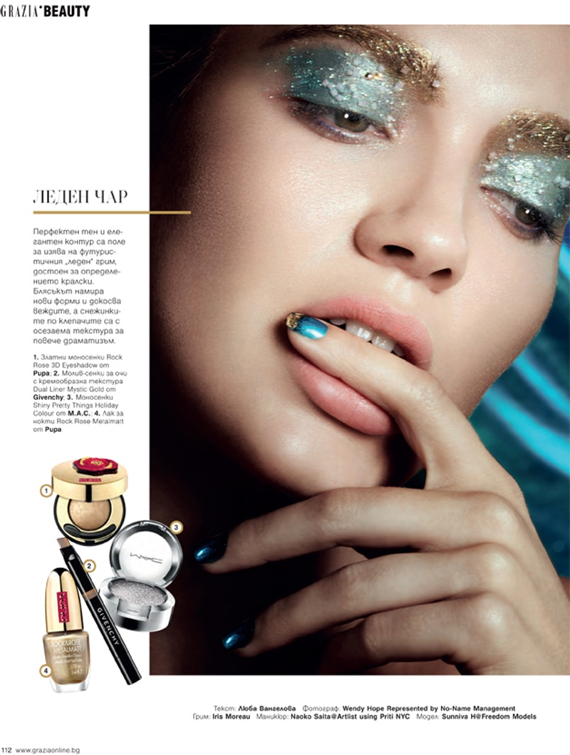 Sunniva Tufte Halkjelsvik Wears Glitter Beauty for Grazia Bulgaria