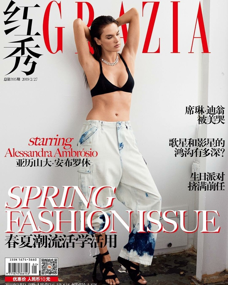 b3ee1dfd04 Alessandra Ambrosio Wears Cool Girl Styles for Grazia China
