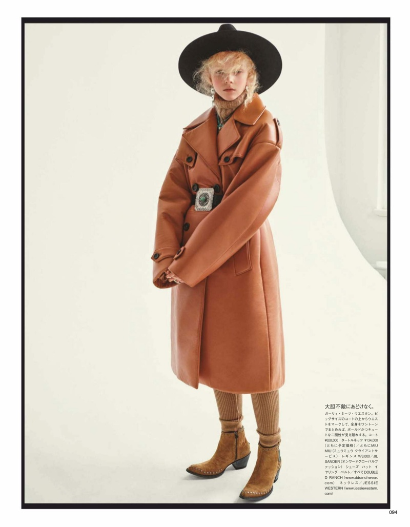 Lily Nova Poses in Oversized Coats for Vogue Japan