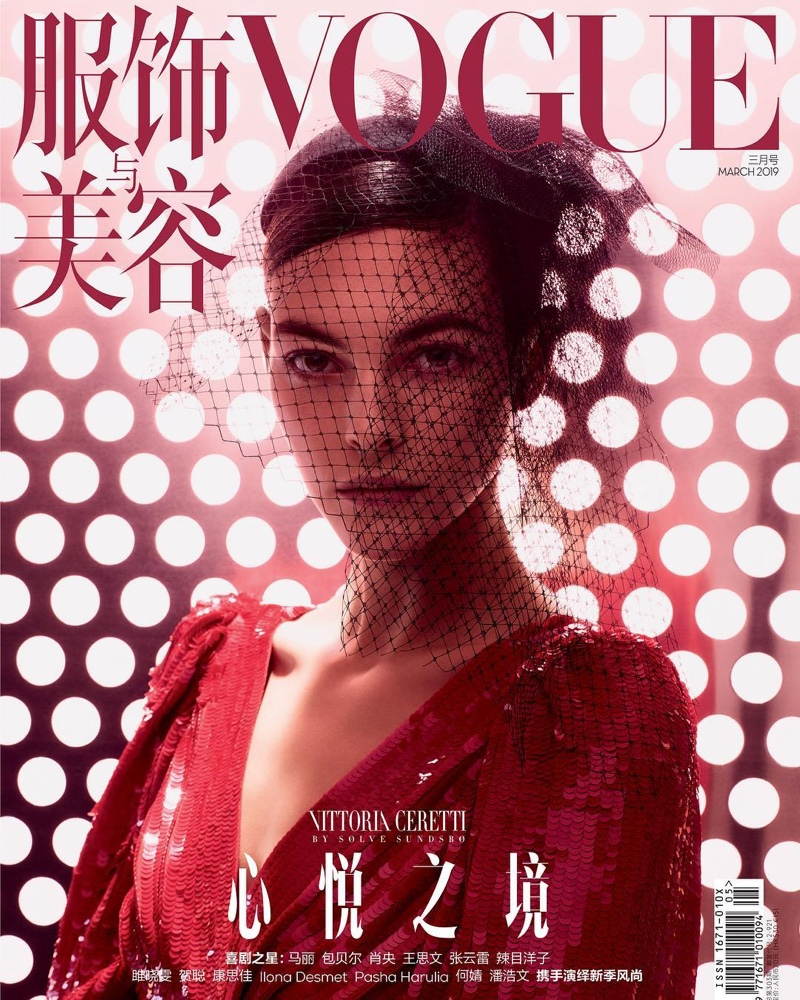 Vittoria Ceretti Poses in Sophisticated Looks for Vogue China