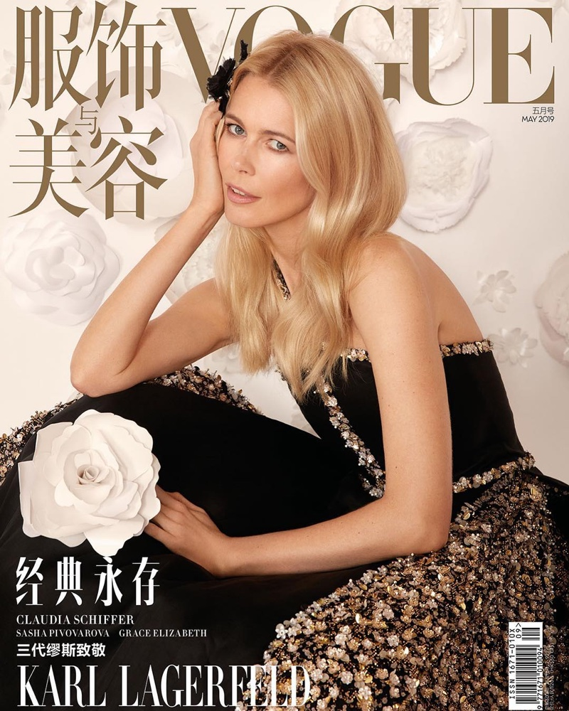 Claudia Schiffer on Vogue China May 2019 Cover
