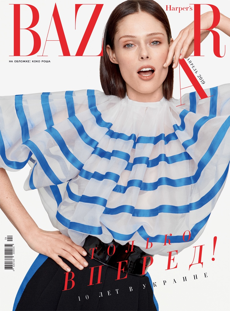 Coco Rocha Poses in Jean Paul Gaultier for Harper's Bazaar Ukraine