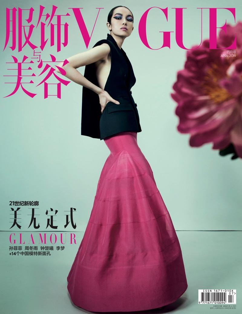 Fei Fei Sun Models Glamorous Designs for Vogue China