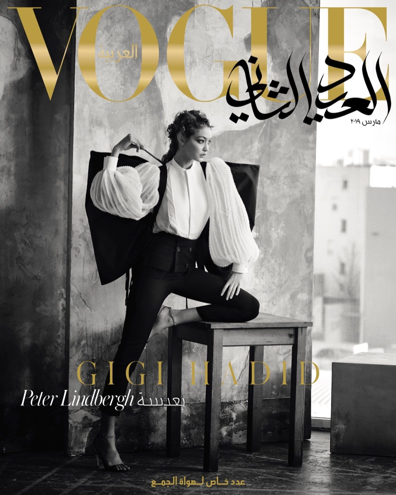 Gigi Hadid Stuns for the Pages of Vogue Arabia
