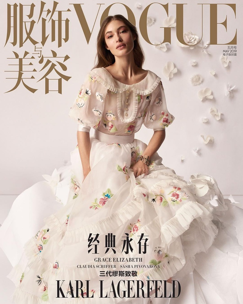 Grace Elizabeth on Vogue China May 2019 Cover