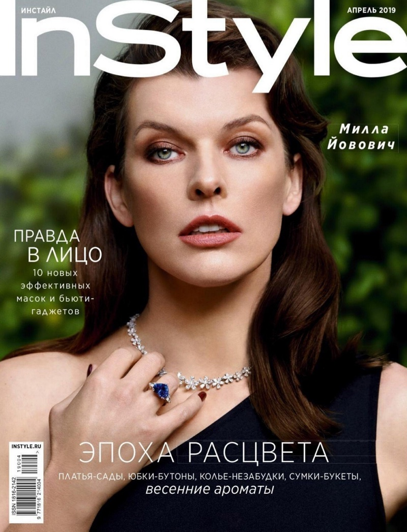 Milla Jovovich on InStyle Russia April 2019 Cover