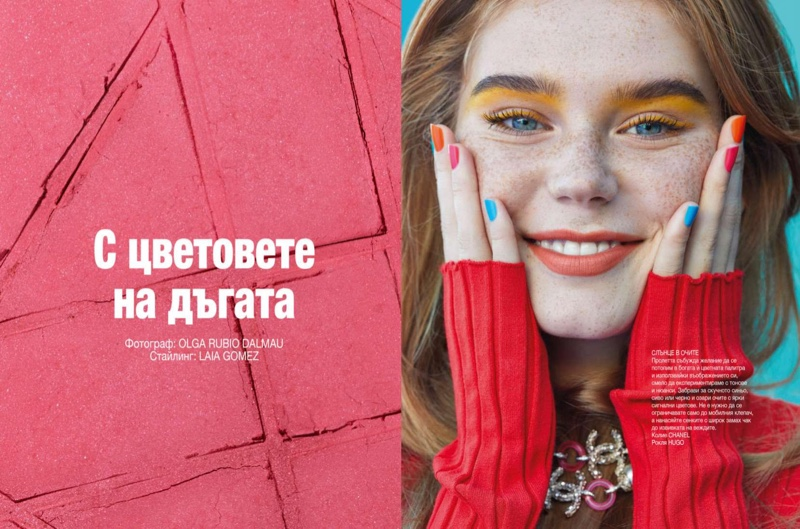 Alexandra Porfirova Models Bold Beauty for Glamour Bulgaria