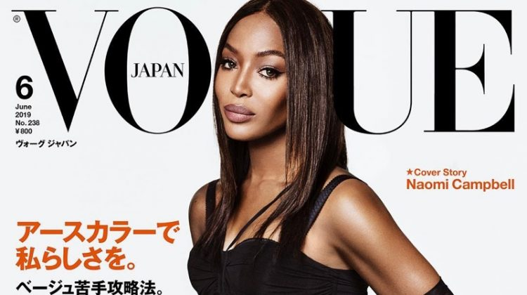 1cb563f8be Naomi Campbell on Vogue Japan June 2019 Cover