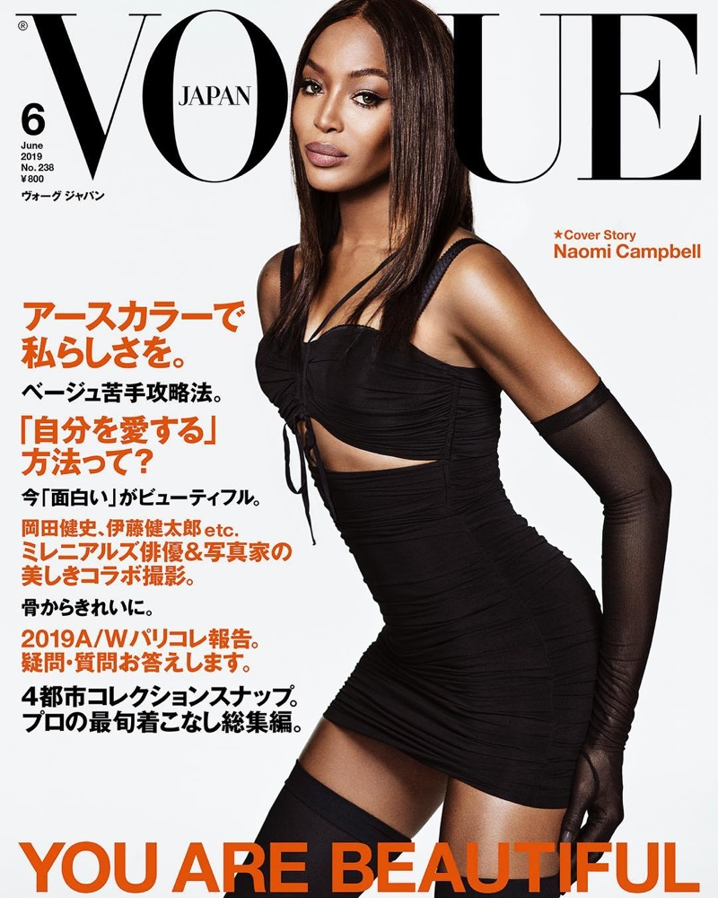 Naomi Campbell on Vogue Japan June 2019 Cover