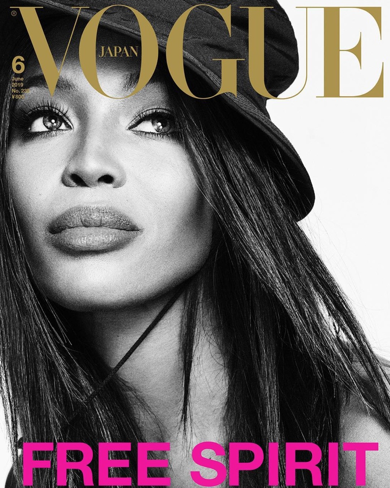 Supermodel Naomi Campbell on Vogue Japan June 2019 Cover