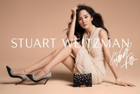 Yang Mi poses for Stuart Weitzman spring 2019 campaign
