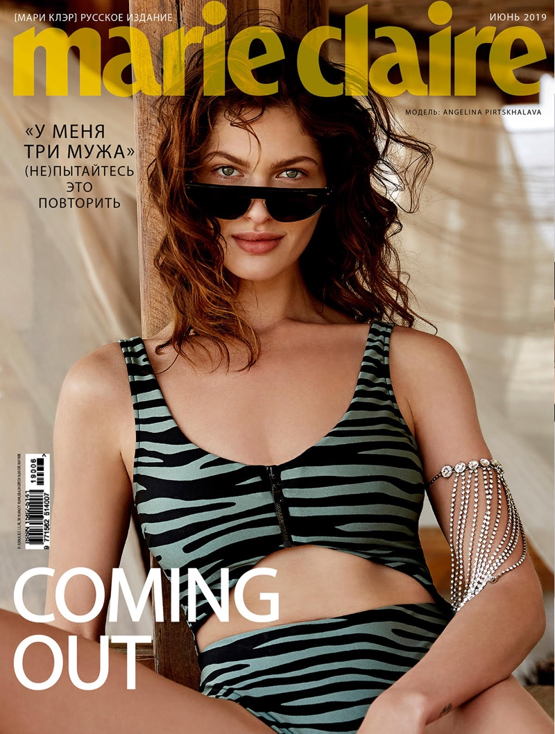 Angelina Pirtskhalava Models Beach Styles for Marie Claire Russia