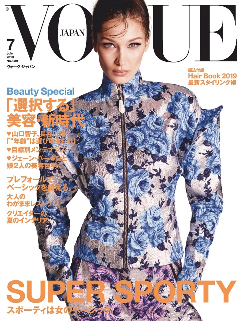 Bella Hadid Strikes a Pose in Louis Vuitton for Vogue Japan