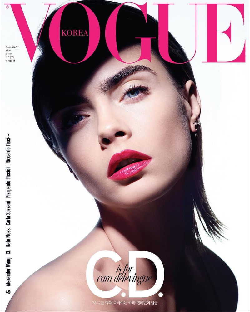 Cara Delevingne Shines in Dior Makeup for Vogue Korea