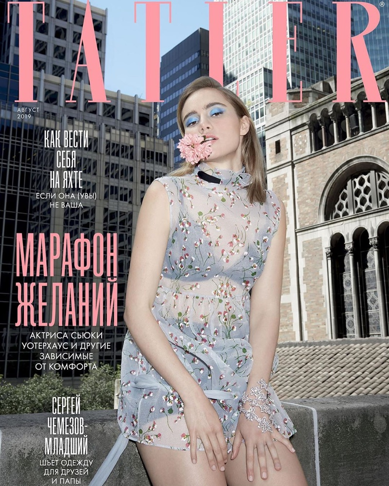 Suki Waterhouse Poses in Statement Styles for Tatler Russia
