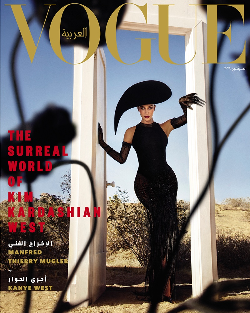 Mogul Kim Kardashian on Vogue Arabia September 2019 Cover