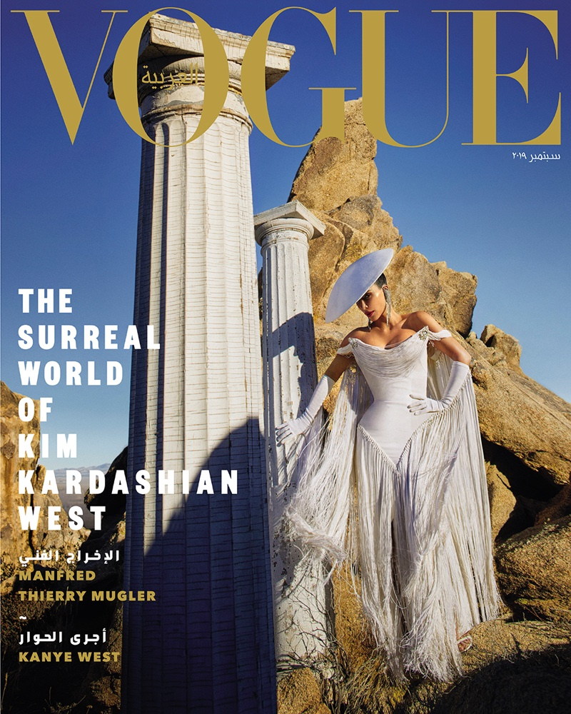 Kim Kardashian wears Mugler for Vogue Arabia September 2019 Cover