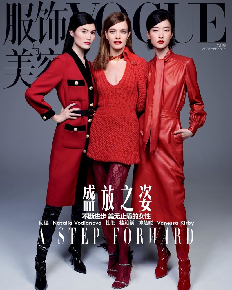 Natalia Vodianova Turns Up the Glam Factor for Vogue China