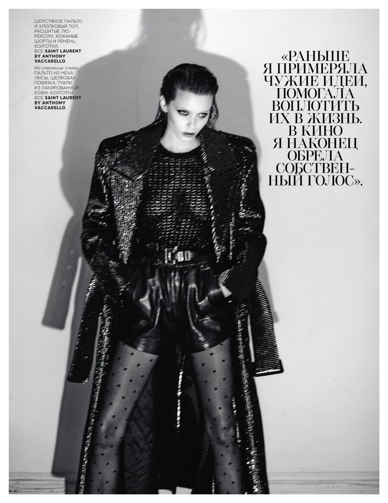 Abbey Lee Kershaw Sizzles in Saint Laurent for Vogue Russia