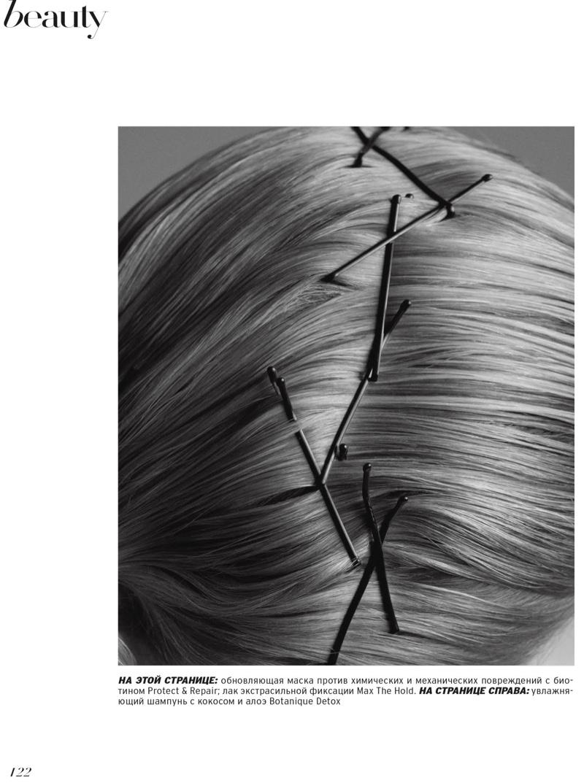 Milena Feuerer Gets Her Closeup for Marie Claire Ukraine Beauty