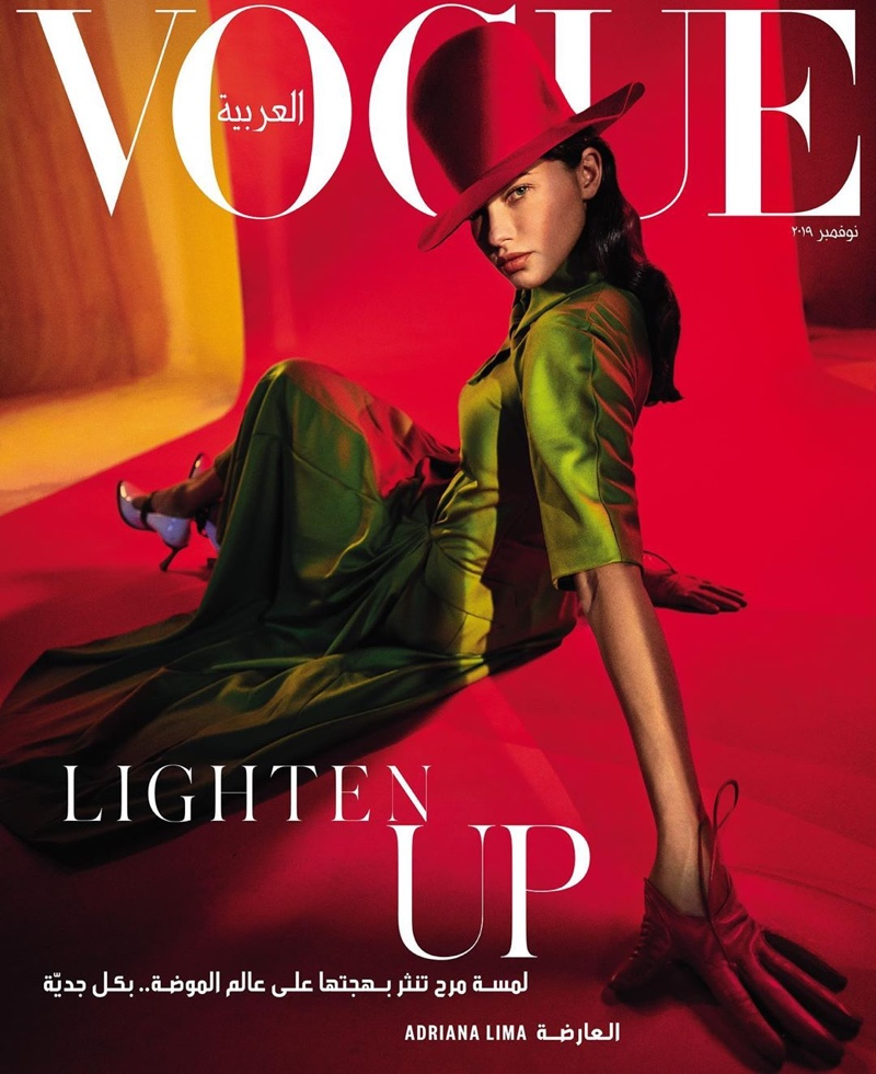 Adriana Lima Poses in Surreal Looks for Vogue Arabia