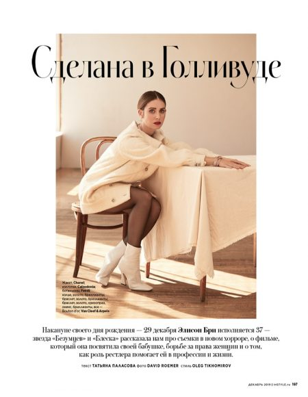 Alison Brie Poses in Elegant Looks for InStyle Russia