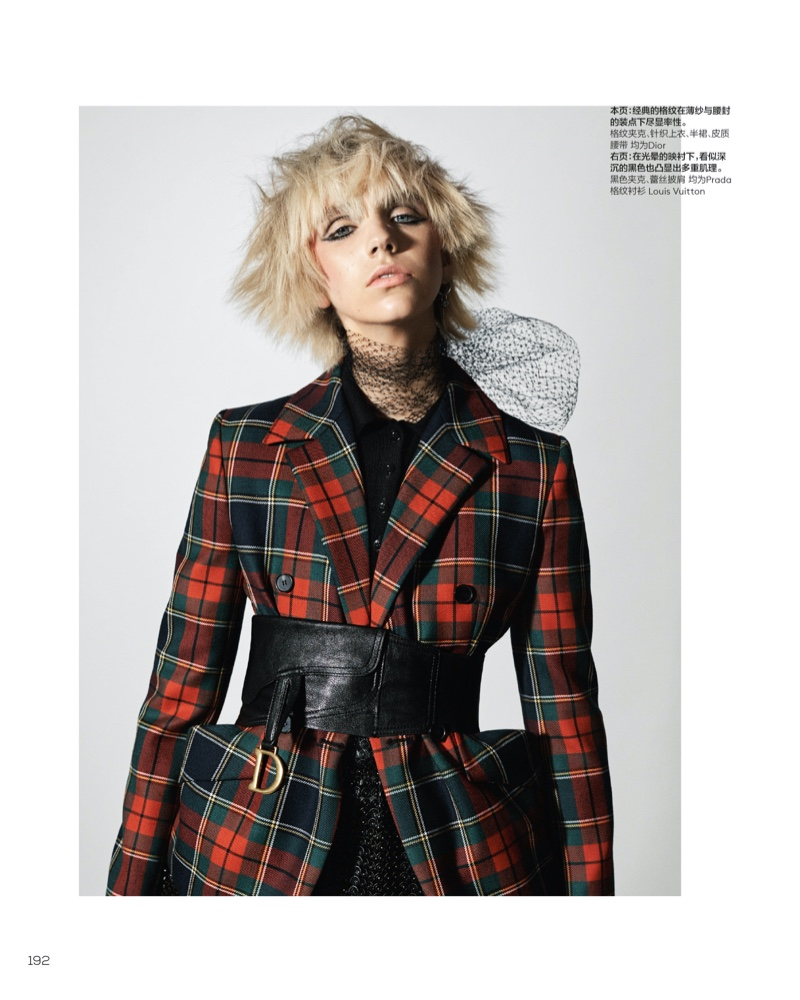 Bente Oort Delivers Punk Attitude for Vogue China