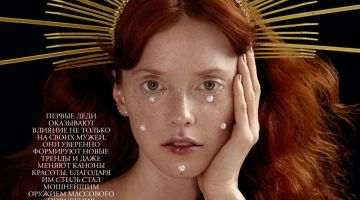 Sasha Mart Charms in Pearls for Marie Claire Russia Beauty