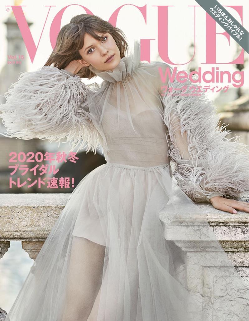 Alex Szwalek Enchants for the Pages of Vogue Japan Wedding