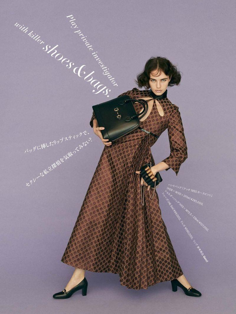 Mads Vogelsang Models Statement Bags for Harper's Bazaar Japan