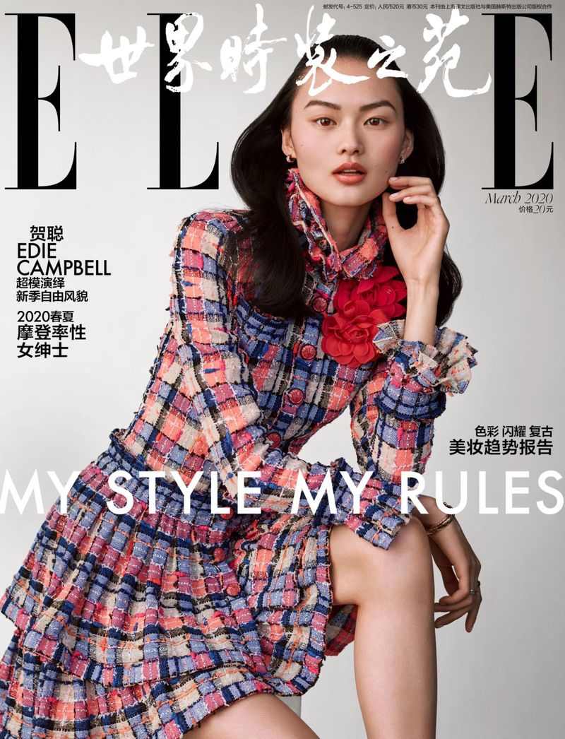 He Cong Poses in the Spring Collections for ELLE China