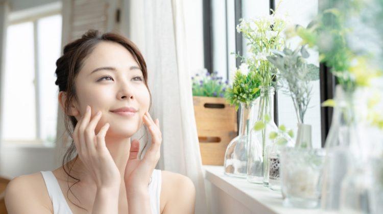 Asian Woman Beauty Plants Smiling Skin