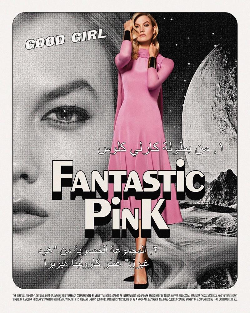 Carolina Herrera channels retro movie posters for Good Girl - Fantastic Pink fragrance campaign.