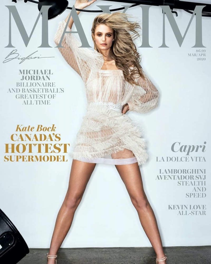 Kate Bock Heats Up the Pages of Maxim