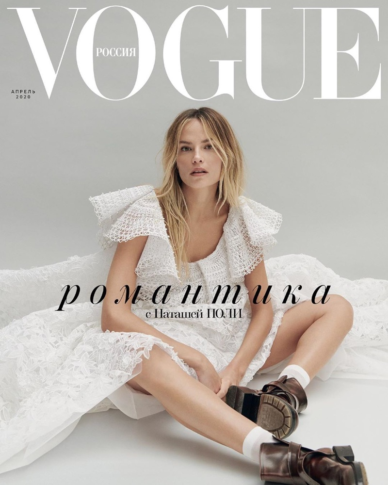 Natasha Poly on Vogue Russia April 2020 Cover