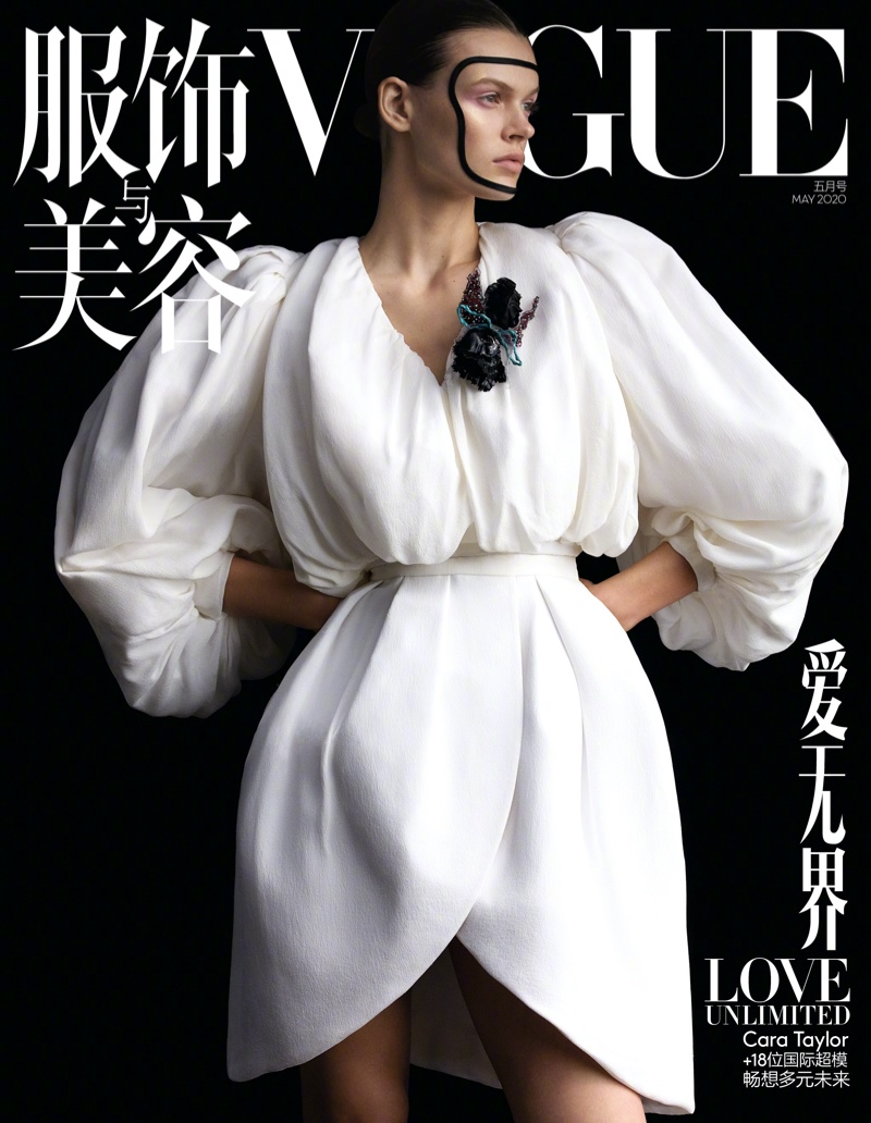 Cara Taylor Poses in Romantic Looks for Vogue China