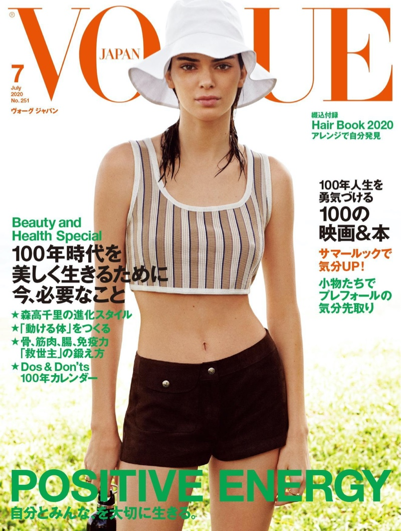 Kendall Jenner on Vogue Japan July 2020 Cover