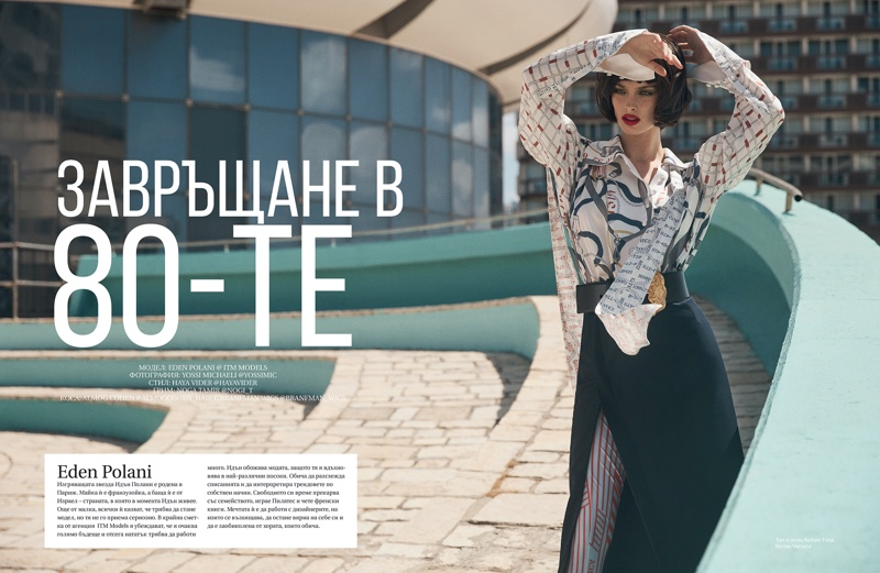 Eden Polani Models Vibrant Designs for Glamour Bulgaria